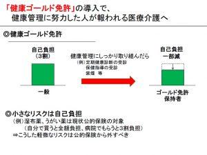 %e6%9c%80%e7%b5%82%e7%89%88ver4-10%e3%83%9a%e3%83%bc%e3%82%b8%e7%9b%ae